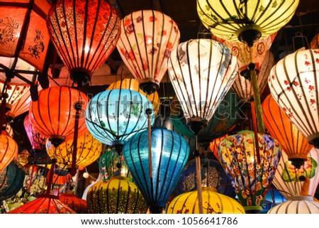 Lanterns in Hoi An #1056641786
