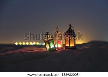 Lanterns lit during the holy month of Ramadan