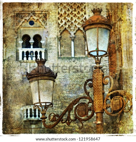 lanterns of Sevilla, vintage picture