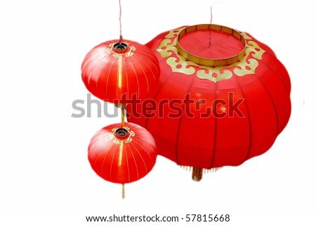 lanterns on white isolated background