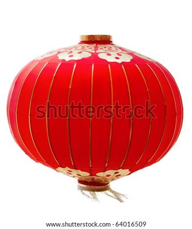 lanterns on white isolated background