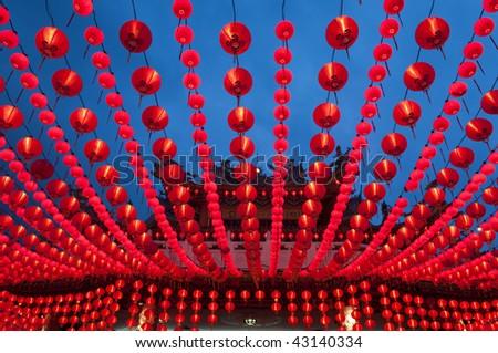 Oriental Lantern Lanterns Oriental Lanterns