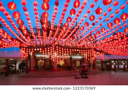 Lanterns oriental lanterns display at Thean hou temple illuminated for the chiniese new year festival, Kuala Lumpur Malaysia #1223170369