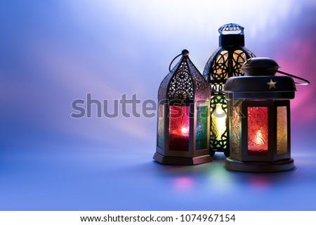 Lanterns photo in low light effect for Eid and Ramadan Greeting cards
