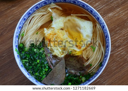Lanzhou beef La Mian (noodle) is a popular Chinese dish, originally from Lanzhou, Gansu Province, China.  It is a halal dish suitable for muslims.