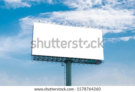 Large blank billboard for new advertise and display your business information. Empty screen for banner poster advertising with blue sky background, outdoor advertisement #1578764260
