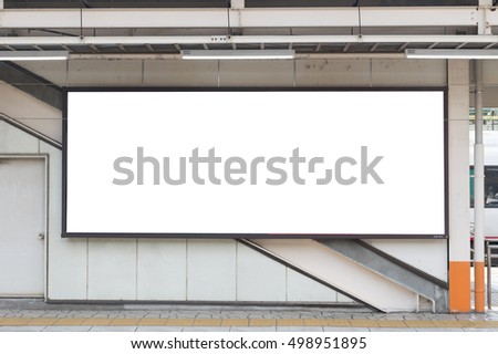 Large blank billboard on a street wall, banners with room to add your own text #498951895