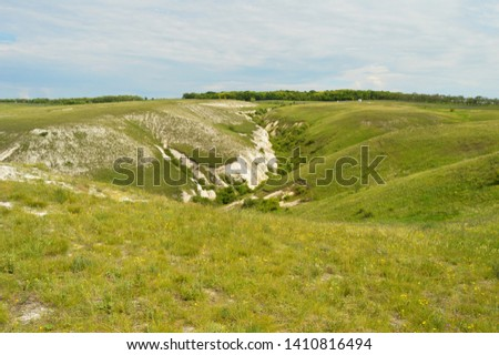 large chalk hills and ravines