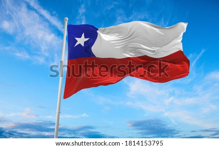 Large Chile flag waving in the wind Сток-фото ©