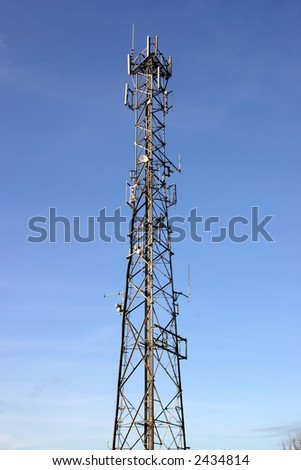 Large communications tower.
