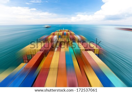 Large container vessel ship and the horizon, motion blur #172537061