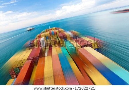 Large container vessel ship and the horizon, motion blur #172822721