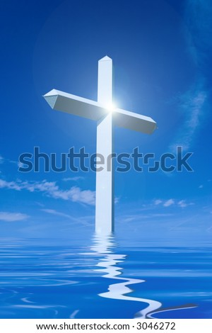 Large Cross with Bright Light