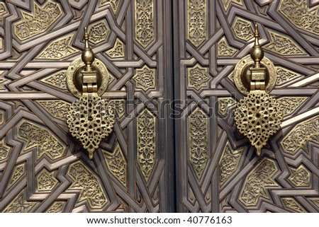 Large Door Knockers on the Ceremonial Entrance to the Royal Palace in Casablanca