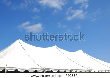Large Event Tent - stock photo