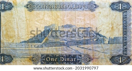 Large fragment of reverse side of 1 one Libyan dinar banknote currency issued 1972 by the central bank of Libya with Sabha fortress castle image at the center, vintage retro, old Libyan money banknote Stockfoto ©