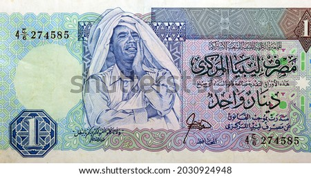 Large fragment of the obverse side of 1 one Libyan dinar banknote currency issued 1988 by the central bank of Libya with Muammar al-Ghaddafi image, vintage retro, old Libyan money banknote. Stockfoto ©