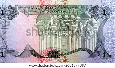 Large fragment of the obverse side of 1 one Libyan dinar banknote currency issued 1984 by the central bank of Libya with interior of mosque image, vintage retro, old Libyan money banknote. Stockfoto ©