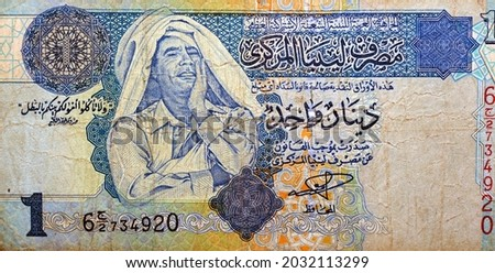 Large fragment of the obverse side of 1 one Libyan dinar banknote currency issued 2004 by the central bank of Libya with Muammar al-Ghaddafi image, vintage retro, old Libyan money banknote. Stockfoto ©