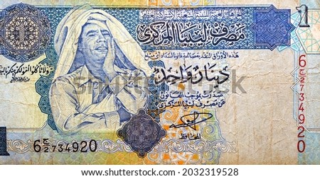 Large fragment of the obverse side of 1 one Libyan dinar banknote currency issued 2004 in Libya, vintage retro, old Libyan money banknote. Stockfoto ©