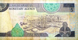 Large fragment of the reverse side of 5 five Saudi riyals banknote currency issued 1983 by Saudi Arabian Monetary Agency with n oil refinery on it, vintage retro old Saudi money, King Fahd Riyals