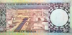 Large fragment of the reverse side of 10 ten Saudi riyals banknote currency issued 1961 to 1977 by Saudi Arabian Monetary Agency with an oil refinery on it, vintage retro old Saudi money, leftover.