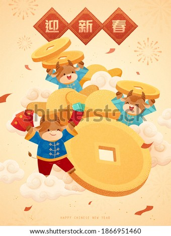 Large gold coins and ingots with cute cattle playing aside, concept of Chinese zodiac sign ox, illustration for CNY greeting poster, Translation: Welcome the new year
