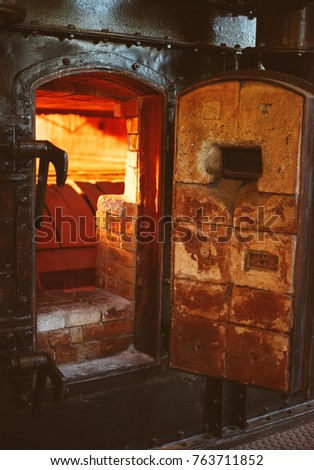 Large industrial furnace in the factory. #763711852