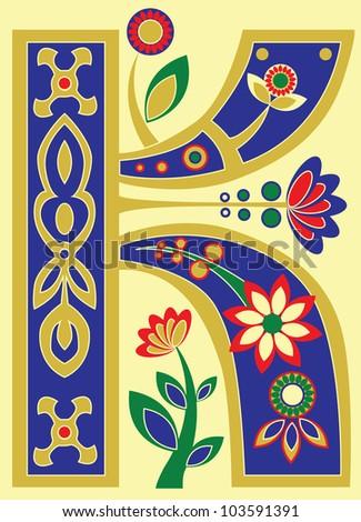 Large initial capital K - decorative style