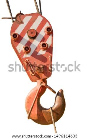 Large iron crane hook. Hook closeup. #1496114603