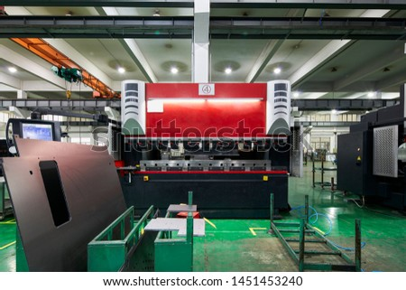 Large machines in large manufacturing plants #1451453240