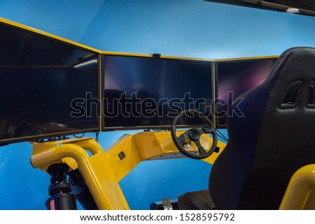 Large multi-screen game simulation driving equipment close-up