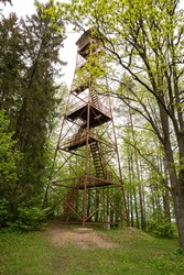 large observation tower is suitable for people to watch nature, green