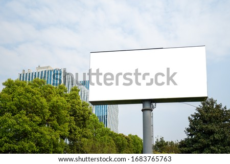 Large outdoor billboard in downtown area