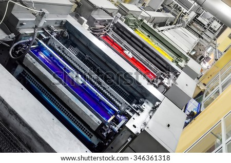 Large printing machine perspective