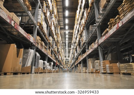 Large-scale warehouse of Japan