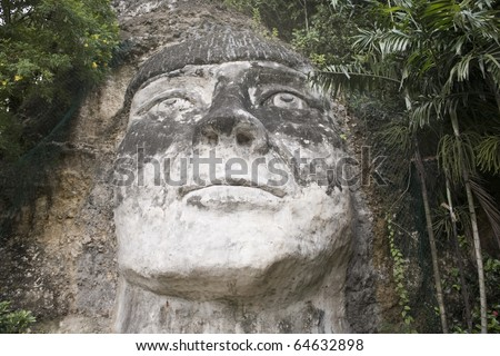 Large sculpture of Taino Indian in Isabela, Puerto Rico.