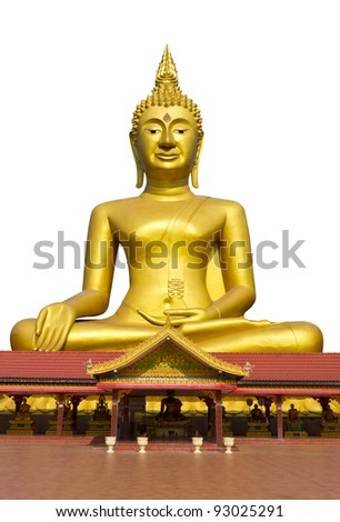 Large statue of Buddha. Statue of Buddha with a large statue of disciples.