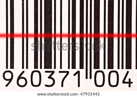 barcode reader icon. arcode reader. reader