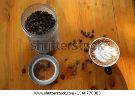 Late arts Coffe and Coffe Beans #1540770083