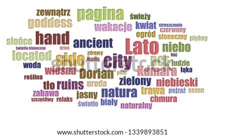 Lato Wordcloud Aligned On White Background Zdjęcia stock ©