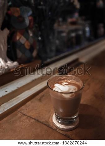 Latte Art or Coffee Latte #1362670244