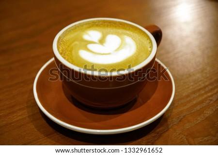 latte coffee brown #1332961652