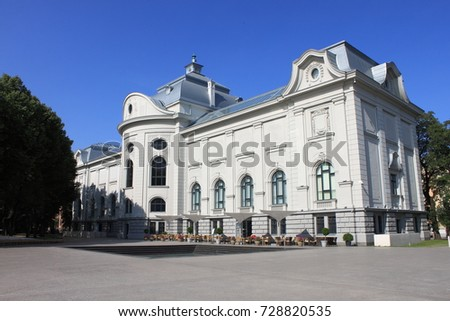 Latvian National Museum of Art in Riga, Latvia