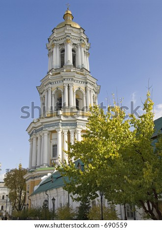 Lavra's Bell Tower in Kiev, Ukraine
