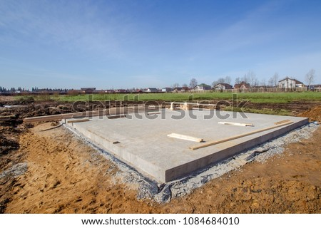 Laying the foundation. Construction works. The foundation for the house. Grounds for the Cottage. Stock photo ©