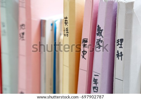 Learning binder for junior high school students/Japanese of the back cover is written as English, history, mathematics, science, geography, national language #697902787