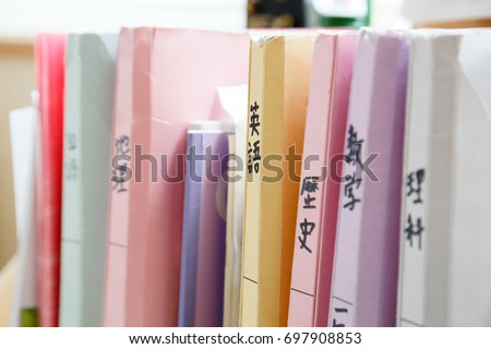 Learning binder for junior high school students/Japanese of the back cover is written as English, history, mathematics, science, geography, national language #697908853