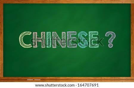 Learning language - Chinese