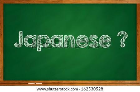 Learning language - Japanese
